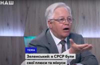 "Нацрада проситиме суд забрати ліцензію у телеканала ""Наш"""