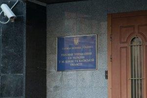 Турчинов сменил начальника управления СБУ в Луганской области