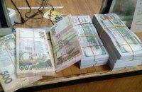 В Черкасской области изъяли фальшивые доллары с оккупированных территорий