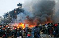 Кабмин выделил 1,5 млн гривен пострадавшим во время Евромайдана