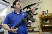 Верховний суд США відмовився розглядати питання посилення контролю за обігом зброї