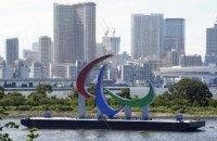 13 завойованих сьогодні медалей дозволили Україні зберегти 5-е місце медального заліку Паралімпіади-2020