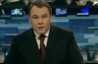 Для ведущего Первого канала выпуск с критикой в адрес Украины стал последним