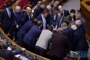 """52 """"регионала"""" готовы были поддержать оппозиционные предложения к законопроекту об """"амнистии"""""""