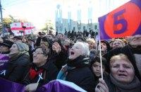 В Тбилиси собрался многотысячный оппозиционный митинг