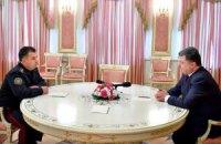 Порошенко внес кандидатуру Полторака на должность министра обороны