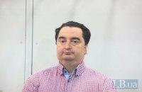 Гужву заарештували із заставою 544 тисячі гривень