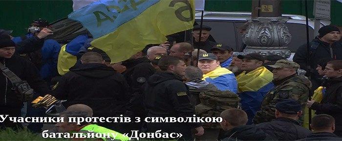 Юрий Шевченко на митинге под ВР