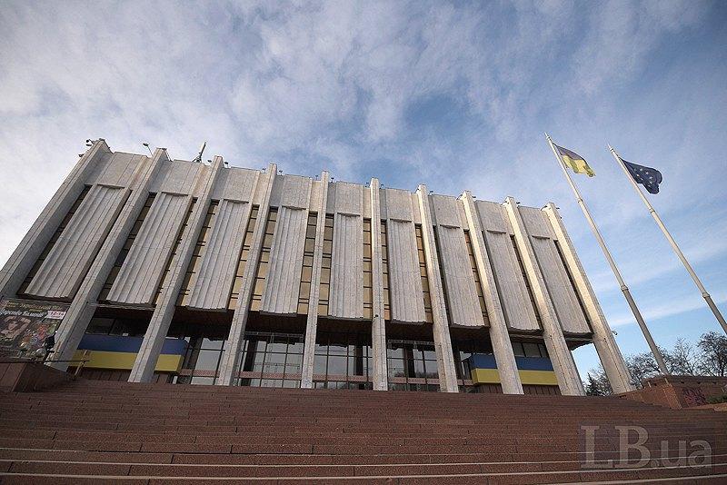 Український дім на Європейській площі