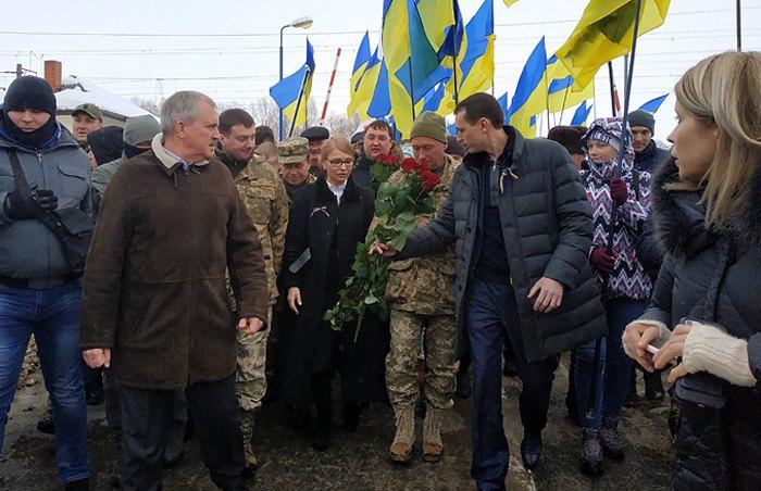 Зустріч Юлії Тимошенко