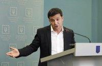 """Зеленський заявив, що відчуває провину за депутатів """"Слуги народу"""", які """"зашкварились"""""""