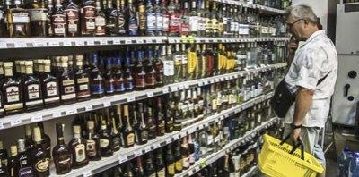 Стягнення боргів без суду і подорожчання алкоголю. Що готують українцям у 2021 році?
