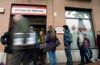 Безработица губит экономики развитых стран
