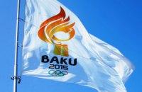 Спортсмени отримають 25 тис. гривень за золоті медалі на Європейських іграх-2015
