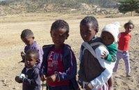 Побег из Эритреи