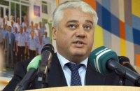 Экс-глава АМПУ арестован под залог 12 млн гривен