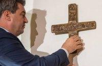 В Баварии на входах во все госучреждения установят кресты