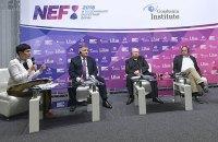 IХ Национальный Экспертный Форум Института Горшенина