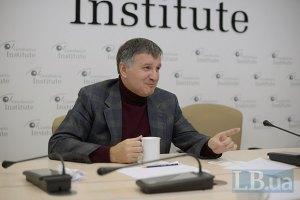 До керівного складу МВС увійдуть члени Правого сектора, - Аваков