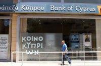 Банк Кіпру став російським