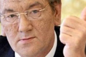Ющенко потребовал от бюджета здорового тела