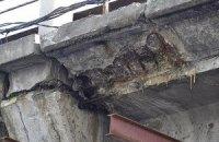 В Киеве разрушается Шулявский мост