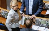 """""""Вам рассказывают, что газовый контракт плохой, но откройте свои платежки за 2009 год"""", - Тимошенко"""