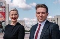 У Мінську почали судити опозиціонерів Колесникову і Знака, їм загрожує до 12 років