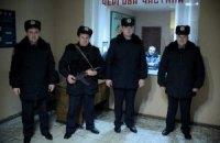 Украинским полицейским обещают зарплату в тысячу долларов