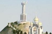У Росії вирішили встановити вдвічі вищу, ніж у Ріо-де-Жанейро, статую Ісуса Христа