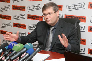 Днепропетровская область должна стать инвестиционными воротами Украины, - Вилкул