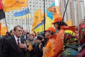 Ющенко призывает действовать по примеру Дня свободы