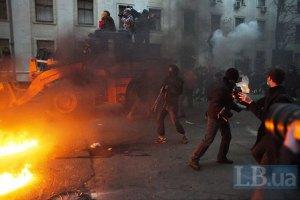 Украинский Хельсинский союз прекращает сотрудничество с властью Януковича