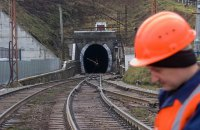 Поезда по Бескидскому тоннелю запустят к лету 2018 года, - Бальчун