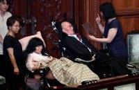 У парламент Японії обралося двоє депутатів з тяжкою інвалідністю