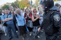 Возле Печерского суда митингуют около 350 человек