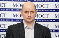 """Днепропетровские террористы"" отправляли письма с угрозами из фаст-фуда"