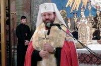 Глава УГКЦ: Минкульт угрожает нас закрыть из-за богослужений на Майдане (Документ)