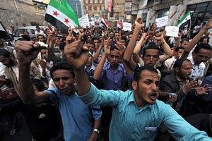 В Йемене демонстранты штурмовали американское посольство (обновлено)