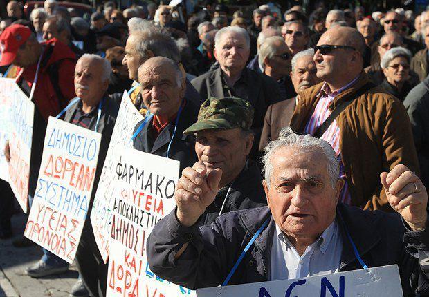 Во время протеста в Греции против пенсионной реформы
