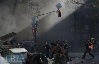 Хроніка кривавих сутичок у центрі Києва (Оновлюється)