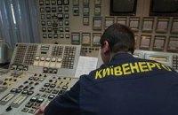 В киевских домах начали отключать тепло