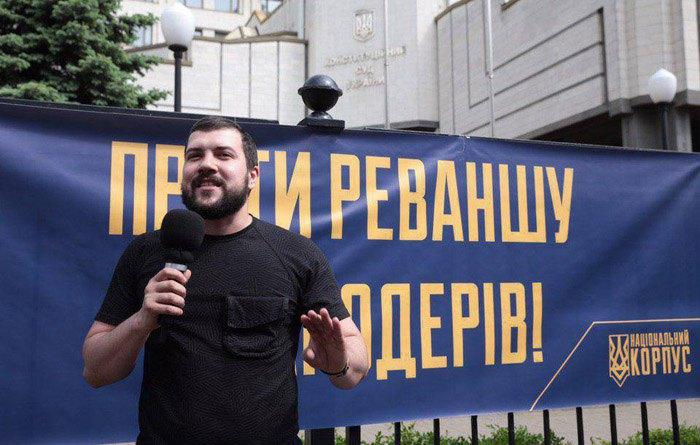 Вгосударстве Украина  уточнили причину отставки руководителя  Конституционного суда