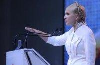 Тимошенко: люди выбирали президента, а выбрали соковыжималку