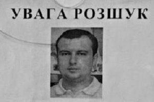 """МВД объявило главу """"Нефтегаздобычи"""" Семинского пропавшим без вести"""