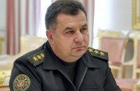 """Министр обороны исключил особый статус """"Правого сектора"""" в ВСУ"""