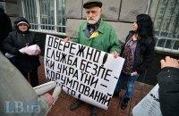 Активисты требовали от СБУ прекратить застройку Голосеевского парка
