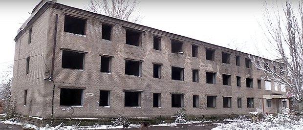 Здание общежития для переселенцев в Славянске, которое и должно было быть реконструировано.