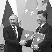 """Як Путін робить свій внесок """"у державне будівництво і модернізацію Китаю"""". Підсумки візиту"""