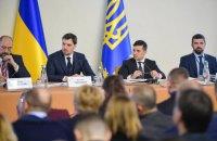 Президент провів нараду напередодні початку Великого Будівництва, - радник прем'єра Юрій Голик